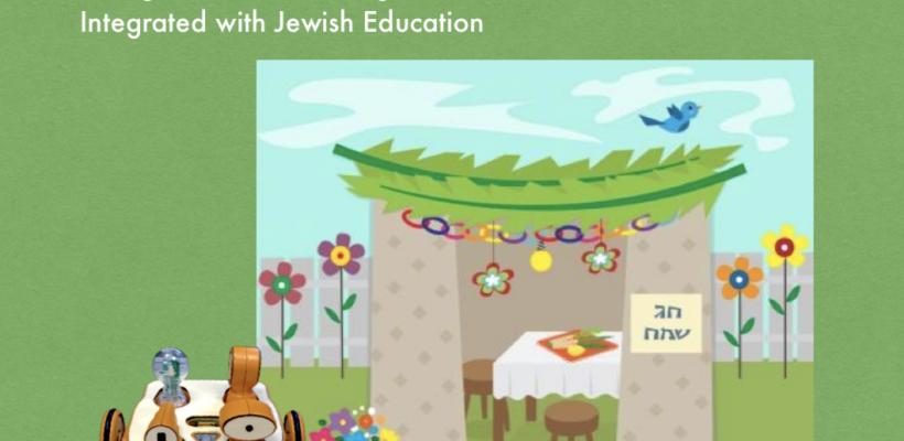 Limudei Code-Esh: Sukkot Document Image